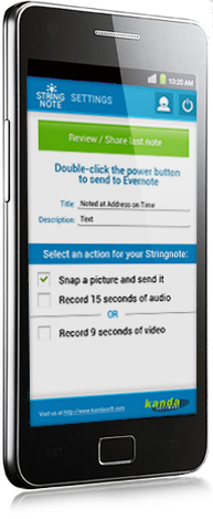 stringnote_page_phone